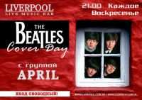 The Beatles Cover Day
