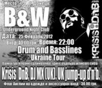 Drum and Basslines (UK) Ukraine Tour
