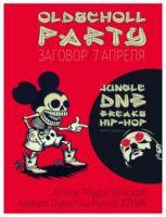 Old School Party Заговор