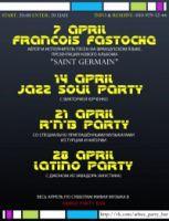 Jazz Soul Party