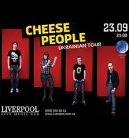 Cheese People