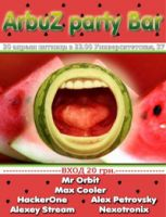 Arbuz Party Bar