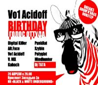 Vo1 Acidoff Birthday. Голос Оттуда
