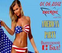 American Party-2: Выпускной Бал