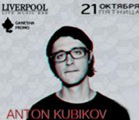 DJ Anton Kubikov