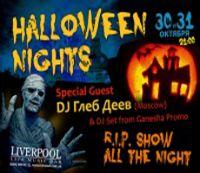 Halloween в клубе