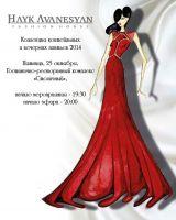 Закрытый показ Модного Дома Hayk Avanesyan (прямая трансляция)