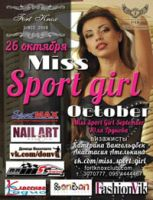 Miss sport girl oktober