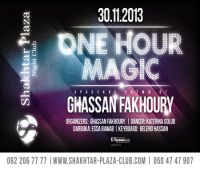 One Hour Magic