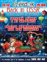 Back in USSR