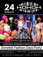 Официальная вечеринка от Donetsk Fashion Days