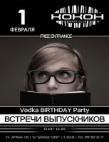 Vodka Birthday Party