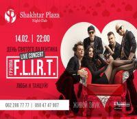 Ночь Святого Валентина в Shakhtar Plaza Night Club