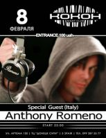 Anthony Romeno