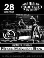 Fitness motivation show