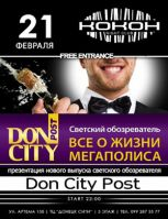 Miss Don City Post 2014