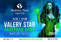 VALERY STAR LAZER HARP Live