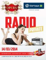 Radio Private