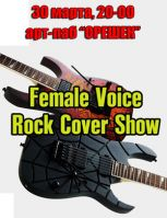 Female Voice. Pock Cover Show