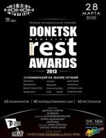 Donetsk REST Awards