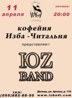 Юz Band , акустический вечер
