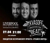 Kvasoff Beat