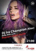 DJ Ира Чемпион