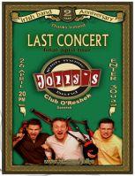 Прощальный концерт Jolly's