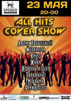 ALL HITS COVER SHOW