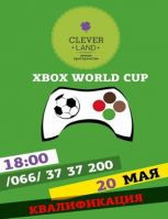 X-box турнир FIFA. Квалификация
