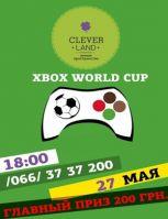 X-box турнир FIFA