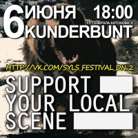 SUPPORT YOUR LOCAL SCENE II