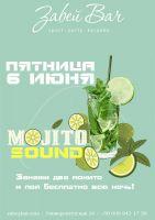 Mojito Sound