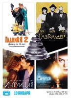 Кино День от Типичного Донецка