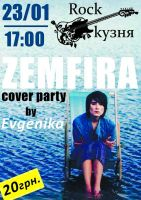 ZEMFIRA cover party by EVGENIKA