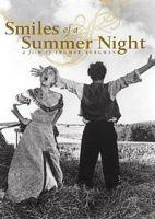 Спектакль по пьесе Ингмара Бергмана  «Улыбки летней ночи»