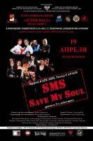 �SMS. Save My Soul� @ �������� ��������� ����������