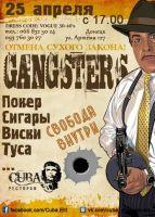 Gungsters
