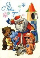 Выставка «Новогодняя почта Деда Мороза»