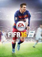Турнир по Fifa16