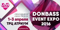 DONBASS EVENT EXPO 2016