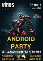 Android Party