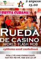 Rueda de Casino World Flash Mob