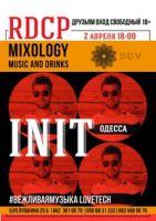DJ Init (Одесса)