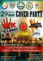Cover Rock Party