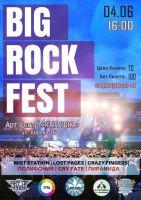 Big Rock Fest