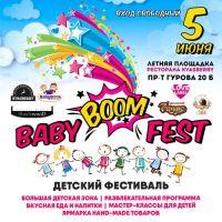 BABY BOOM FEST