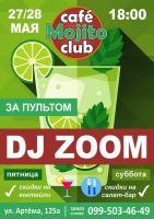 DJ Zoom @ ������ ����