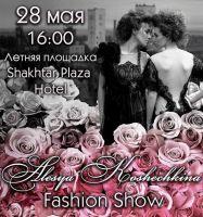 Fashion show by Alesya Koshechkina