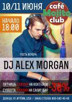 DJ Alex Morgan